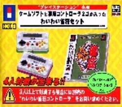 Wai Wai Jansou (Controller Set) - PlayStation (Japan)
