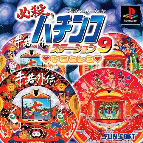 Hissatsu Pachinko Station 9 - PlayStation (Japan)