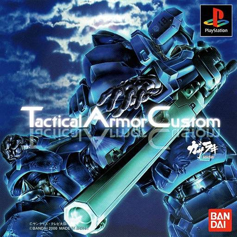 Tactical Armor Custom Gasaraki - PlayStation (Japan)