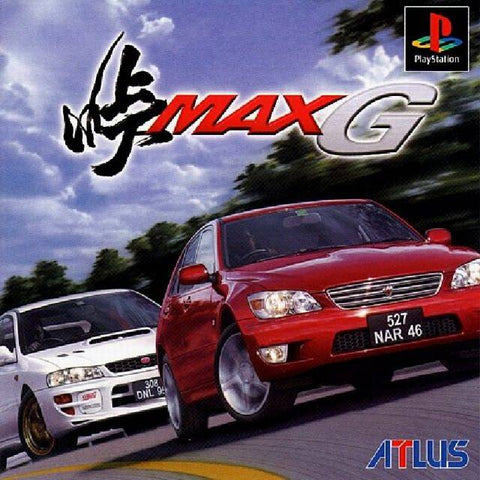 Touge Max G - PlayStation (Japan)