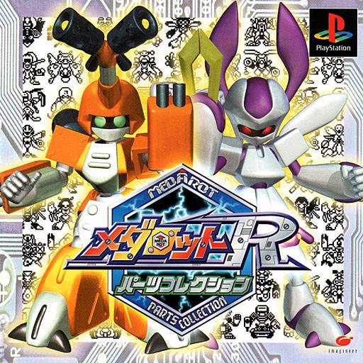 Medarot R Parts Collection - PlayStation (Japan)