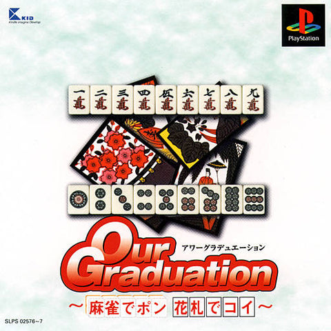 Mahjong de Pon! Hanafuda de Koi! Our Graduation - PlayStation (Japan)