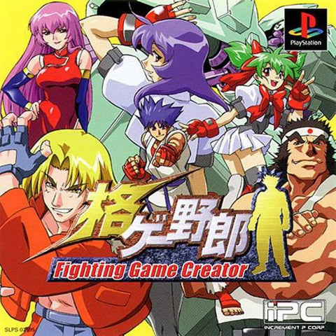Kakuge-Yaro: Fighting Game Creator - PlayStation (Japan)