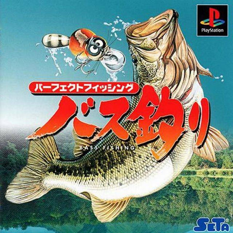 Perfect Fishing: Bass Fishing - PlayStation (Japan)