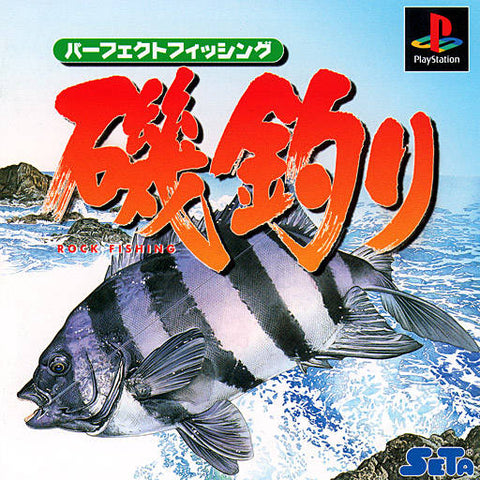 Perfect Fishing: Rock Fishing - PlayStation (Japan)