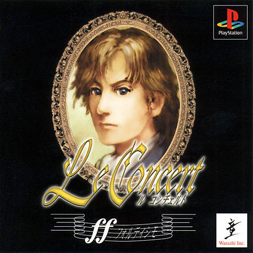 Le Concert ff (fortissimo) - PlayStation (Japan)