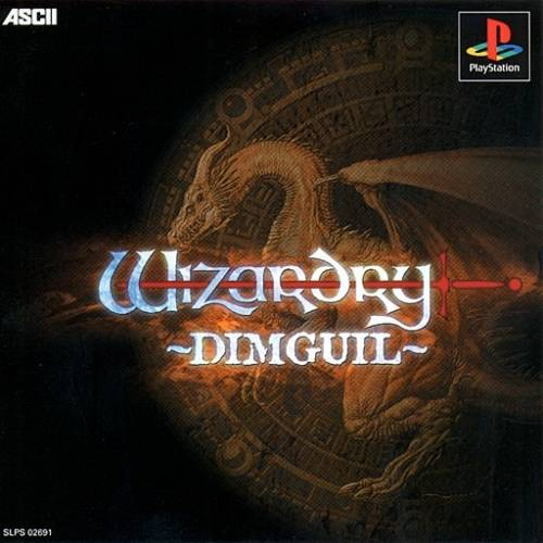 Wizardry: Dimguil - PlayStation (Japan)