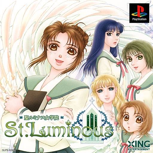 St. Luminous Mission High School - PlayStation (Japan)