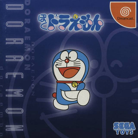 Boku, Doraemon - SEGA Dreamcast (AVG, 2001) [USED]