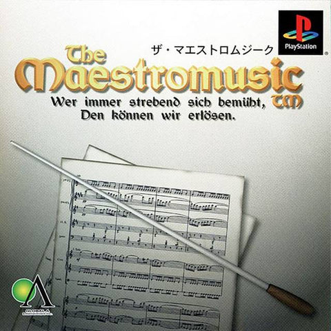 The Maestromusic - PlayStation (Japan)