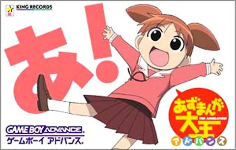 Azumanga Daioh - Game Boy Advance (TAB, 2003, JP )