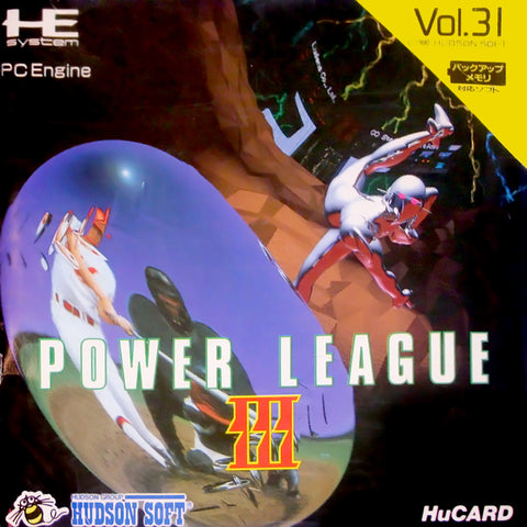 Power League III - TurboGrafx-16 (Japan)