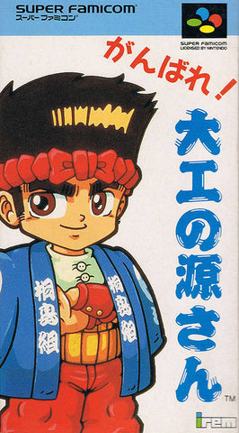 Ganbare! Daiku no Gen-san - Super Famicom (Japan) [USED]
