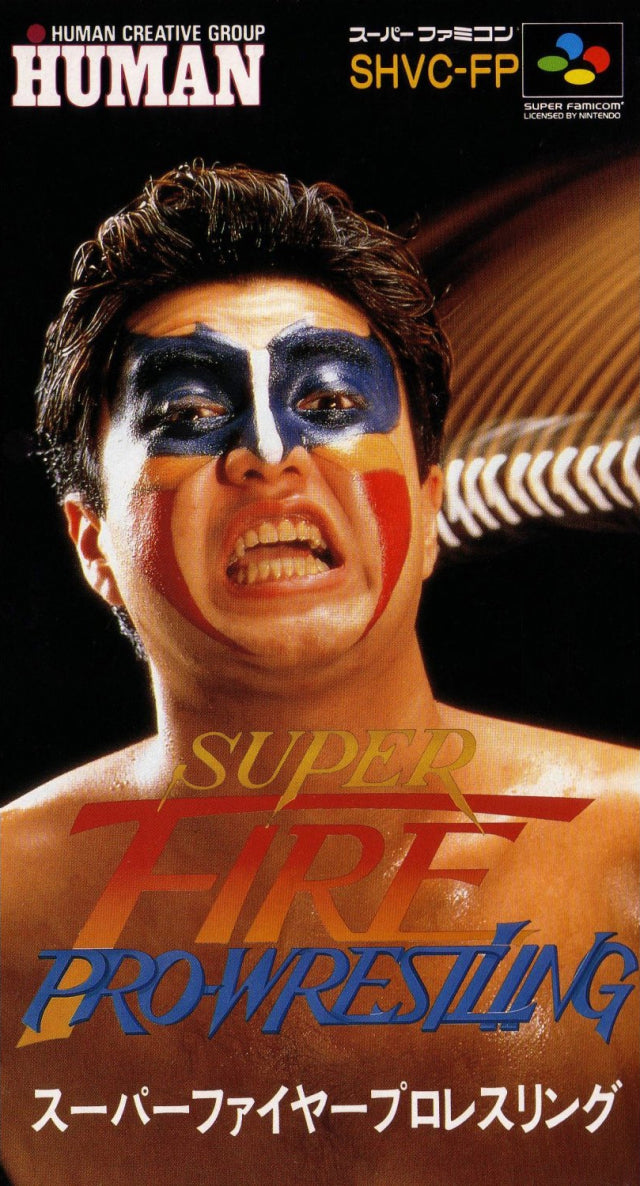 Super Fire ProWrestling - Super Famicom (Japan) [USED]