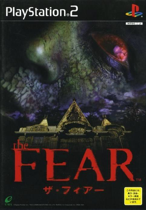 The Fear - PlayStation 2 (Japan)