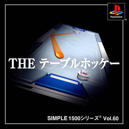 Simple 1500 Series Vol. 60: The Table Hockey - PlayStation (Japan)