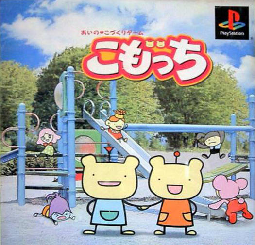 Komocchi - PlayStation (Japan)