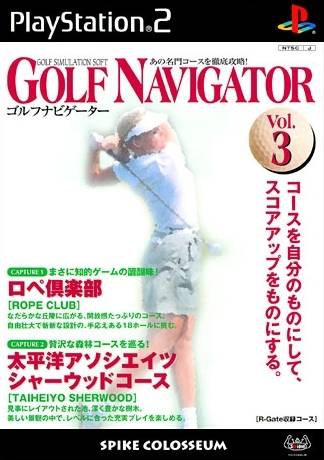 Golf Navigator Vol. 3 - PlayStation 2 (Japan)