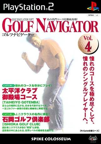 Golf Navigator Vol. 4 - PlayStation 2 (Japan)