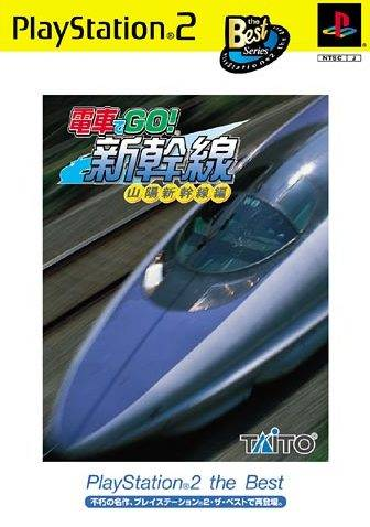 Densha de Go! Shinkansen: Sanyou Shinkansen-hen (PlayStation 2 the Best) - PlayStation 2 (Japan)