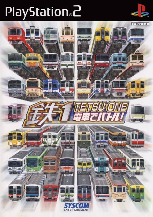Tetsu 1: Densha de Battle! - PlayStation 2 (Japan)