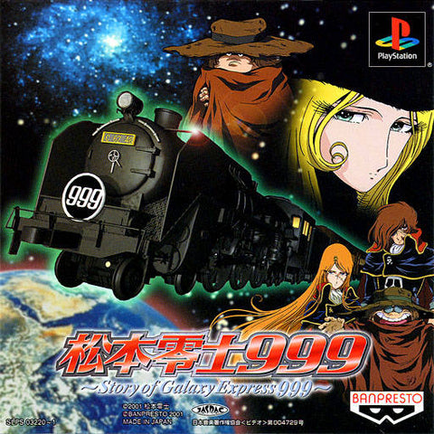 Matsumoto Reiji 999: Story of Galaxy Express 999 - PlayStation (Japan)