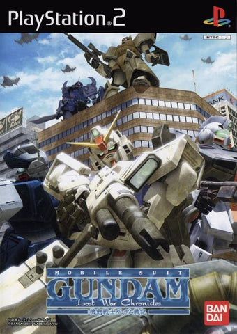 Kidou Senshi Gundam Senki: Lost War Chronicles - PlayStation 2 (Japan)