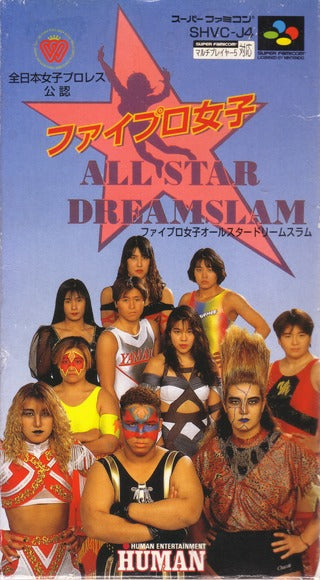 Zen-Nippon Joshi Pro Wrestling Kounin: Fire Pro Joshi All-Star Dream Slam - Super Famicom (Japan) [USED]