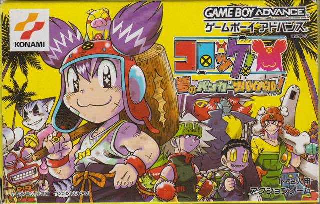 Croket! Yume no Banker Survival! - Game Boy Advance (Action, 2002, JP )