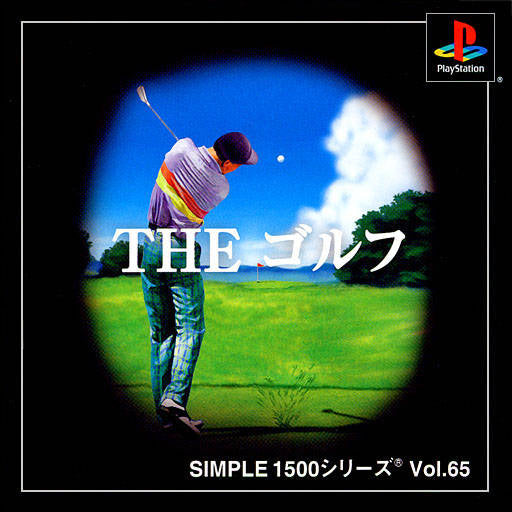 Simple 1500 Series Vol. 65: The Golf - PlayStation (Japan)