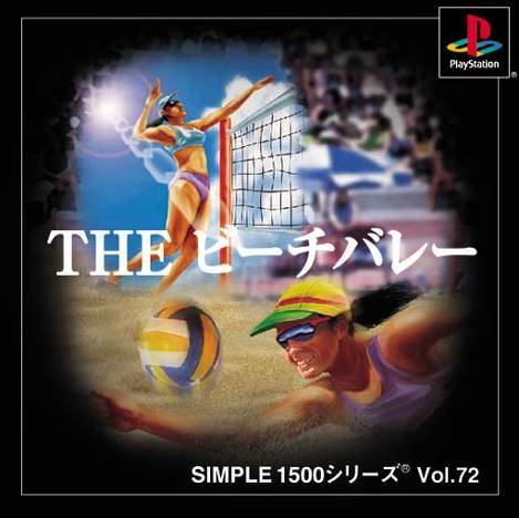 Simple 1500 Series Vol. 72: The Beach Volley - PlayStation (Japan)