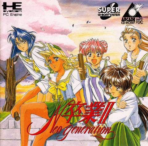 Sotsugyou II: Neo Generation - Turbo CD (Japan)
