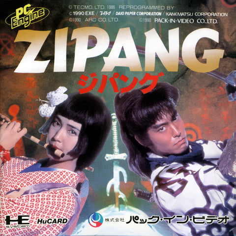 Zipang - TurboGrafx-16 (Japan)