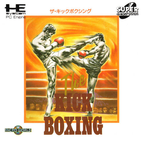 The Kick Boxing - Turbo CD (Japan)