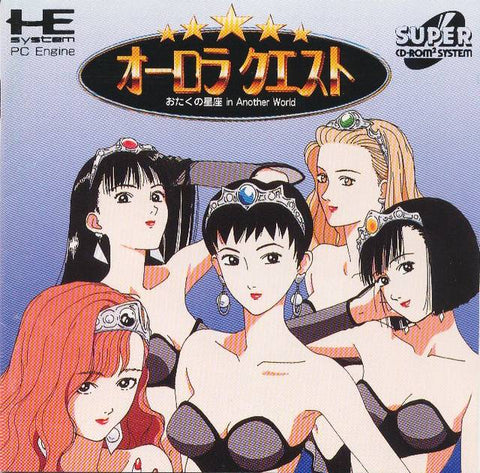 Aurora Quest: Otaku no Seiza in Another World - Turbo CD (Japan)