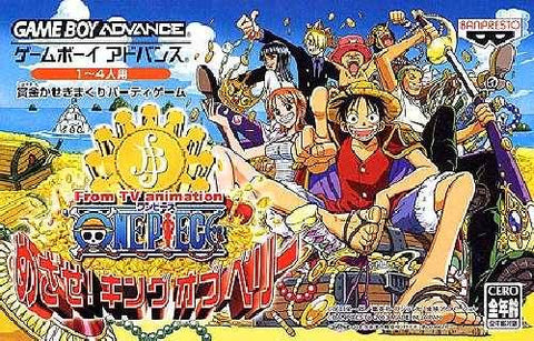From TV animation - One Piece: Mezase! King of Berry - Game Boy Advance (TAB, 2003, JP )
