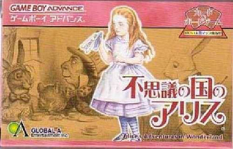 Fushigi no Kuni no Alice - Game Boy Advance (Board Game, 2003, JP )