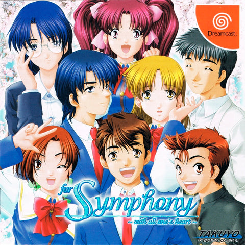 For Symphony: With All One's Heart - SEGA Dreamcast (AVG, 2003) [USED]