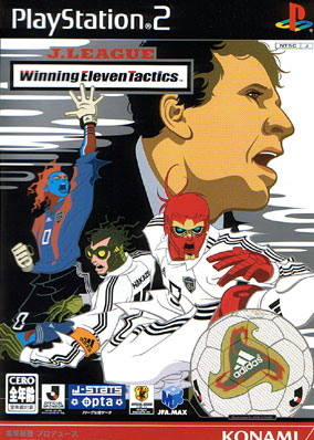 J.League Winning Eleven Tactics - PlayStation 2 (Japan)
