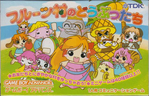 Fruits Mura no Doubutsu Tachi - Game Boy Advance (Misc, 2004, JP )