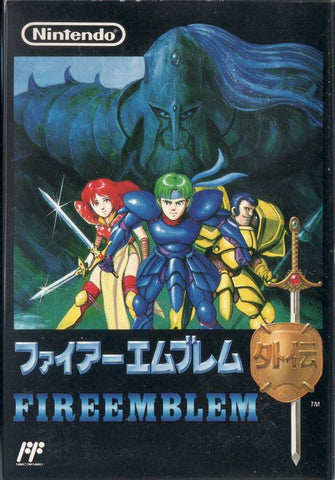 Fire Emblem Gaiden - Nintendo Famicom (Japan) [USED]