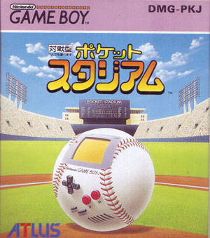 Pocket Stadium - Game Boy (Sports, 1990, JP )