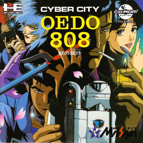 Cyber City Oedo 808 - Turbo CD (Japan)