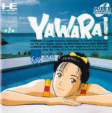 Yawara! - Turbo CD (Japan)