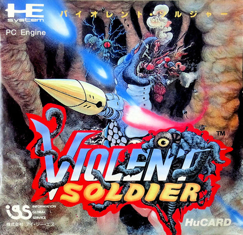 Violent Soldier - TurboGrafx-16 (Japan)