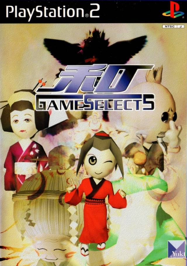 Game Select 5 Wa - PlayStation 2 (Japan)