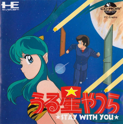 Urusei Yatsura: Stay With You - Turbo CD (Japan)