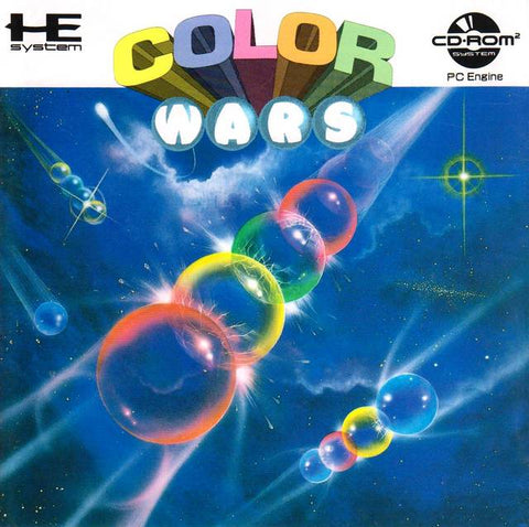Color Wars - Turbo CD (Japan)