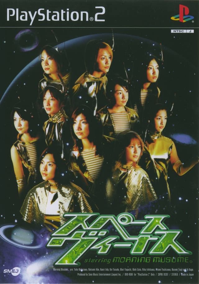 Space Venus Starring Morning Musume - PlayStation 2 (Japan)