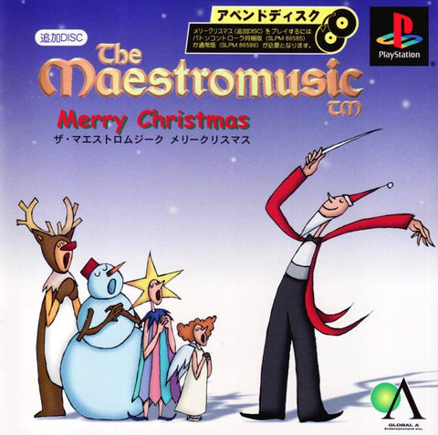 The Maestromusic Merry Christmas Append - PlayStation (Japan)